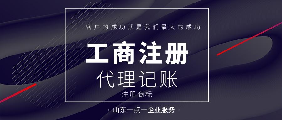 一点一企业服务@凡科快图.jpg