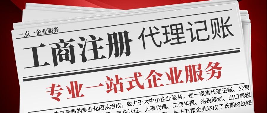 企业服务@凡科快图.jpg