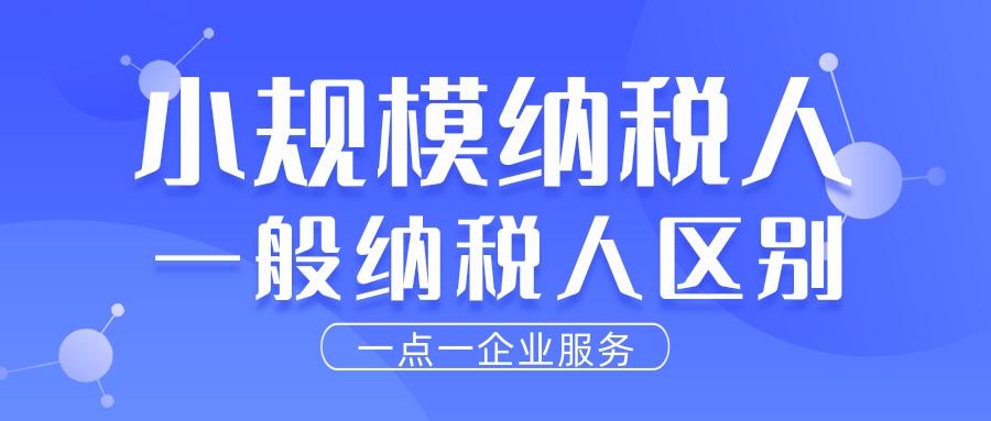 6.23区别@凡科快图.jpg