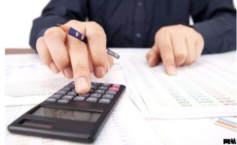 二、建筑行业会计核算问题的对应策略